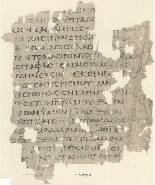 papiro frammento di vangelo